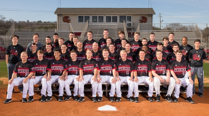 The JSU baseball team and coaching staff pose for the 2017 season media guide